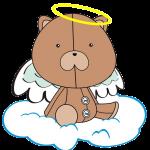 Garderie L'Ange Rumiel et Angelus | Formulaire pour pré-inscription - Rumiel - Angelus 1